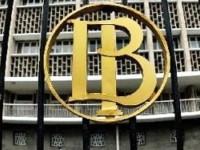 BI Targetkan Peredaran Uang Seri NKRI Akhir 2016