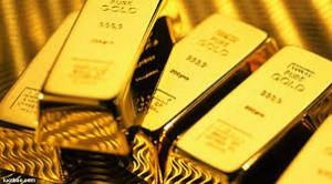 2017, Investasi Emas Belum Menjanjikan