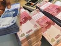 Rupiah Selasa Pagi Menguat Menjadi Rp13.234 per Dolar AS