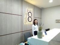Avenue8, Coworking dengan Layanan Concierge Pertama di lndonesia