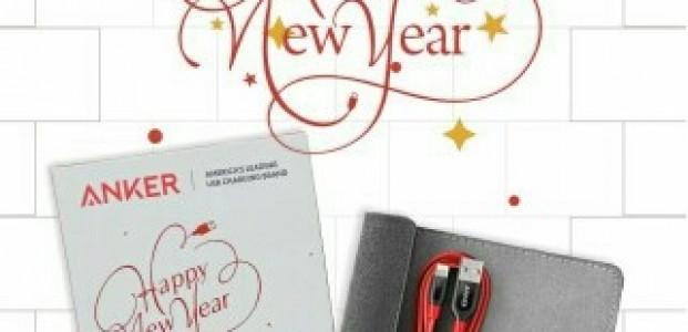 Sambut 2018 ANKER Luncurkan Produk Khusus Akhir Tahun
