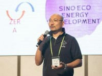 SEED: Revolusi Teknologi Blockchain Yang Ramah Lingkungan