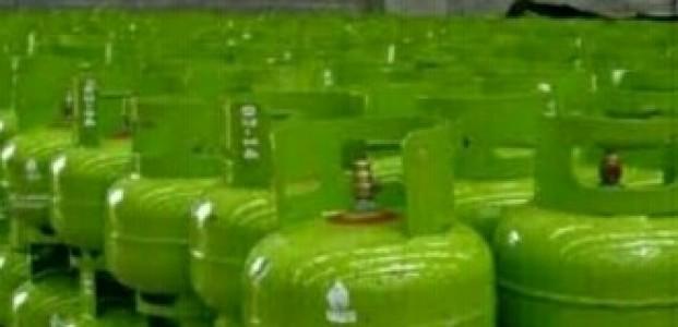 Awas Potensi Permainan Izin LPG SPBE Pertamina Komisi VII