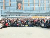 J&T Express Ajak Pelanggan Setia Perjalanan Studi Ecommerce ke Hangzhou