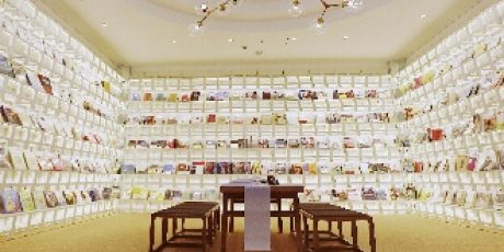 Gran Meliá Xian Berikan Sensasi Wisata Book Bar Buat Pengunjung