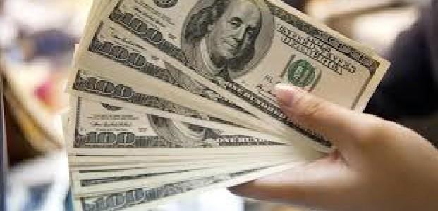 Kembali Melemah, Rupiah Menjadi Rp14.102 per Dolar AS