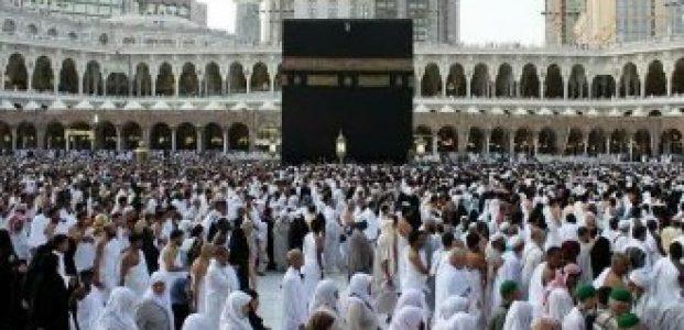 Biaya Haji Tidak Naik, Pelayanan Harus Tetap Maksimal