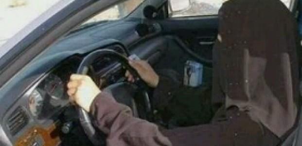 Arab Saudi Gandeng Jepang Kembangkan Mobil Listrik
