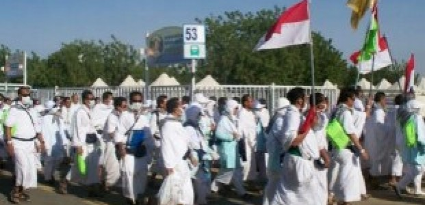 Jamaah Haji Indonesia Akan Dapat Sandal Khusus