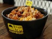 Buka Retail Baru, Cupbop dan Gindaco Hadir di Supermal Karawaci