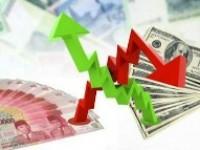 Kemenko Perekonomian Kumpulkan Ekonom dan Pelaku Usaha