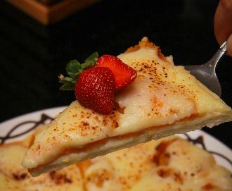 Kreasi Pizza Unik di ASTON Bogor Hotel & Resort